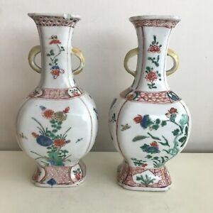 Antique Chinese Famille Verte Kangxi Period (1662-1722) Pair of Porcelain Vases