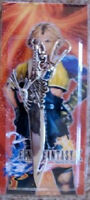 "Final Fantasy X Metal Weapon Sword Key Chain Ring FF 10 Tidus 4.5"" New! clip"
