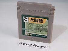 DAISENRYAKU NINTENDO GAME BOY GB - JP JP GIAPPONESE CARTUCCIA ORIGINALE DMG-HDJ