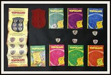 Set Topolino Scudi Robin Hood / Sherwood +1 blisterato +gioco-1975- DISNEYANA.IT