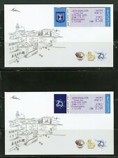 ISRAEL 2018 MASAD SET OF FIVE FIRST DAY COVERS