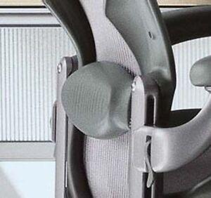 NEW Herman Miller Aeron Chair Lumbar Lower Back Support Pad Smoke Gray Sze A B C
