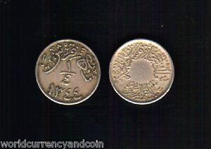 HEJAZ & NEJD 1/4 GIRISH AH 1344 (1926) SAUDI ARABIA GCC GULF ARAB MONEY COIN