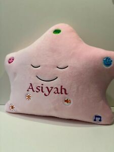 Personalised - Desi Doll 'My Dua Pillow' - Available in all yellow and pink