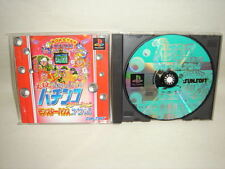 PACHINKO STATION MONSTER HOUSE Item Ref/bbc PS1 Playstation Japan Game p1