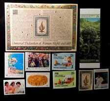 United Nations New York complete year  1988 MNH 519-545