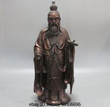 China Taoism Bronze Copper Famous Thinker Lao-tzu Laozi Tai Chi Statue Sculpture