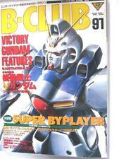 Bandai B-CLUB Japanese Anime Magazine #91 (June 1993) VICTORY GUNDAM and more!