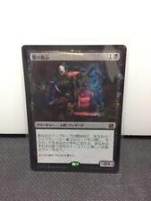 MTG Japanese Modern Masters 2015 Dark Confidant Foil x1 NM