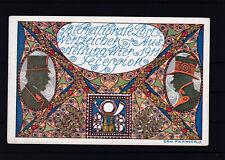 Ganzsachenkarte Internationale Postwertzeichenausstellung 1911 SST