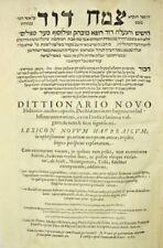 1587 Tzemach David Venice judaica Very old book hebrew Itali Jewish RARE צמח דוד