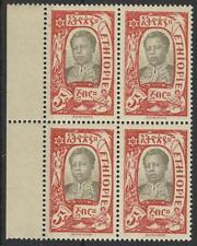ETHIOPIA 1931 5$ EMPRESS ZAUDITU MARGIN REPRINT BLOCK MINT