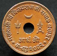 1 ADHIO (1/2 KORI) 1945 INDE / KUTCH / INDIA States