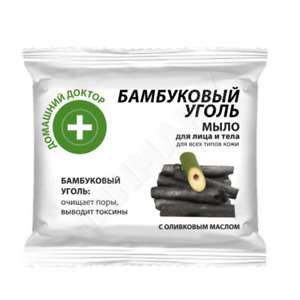 Bamboo Charcoal Soap for Face and Body Unclogs Pore & Removes Toxin HD 70g  9078