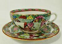 Beautiful Antique Chinese Famille Rose Medallion HONG KONG Tea Cup & Saucer Set