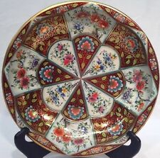 Daher Decorated Ware Metal Tin Boho Floral Bowl Made in England Vintage 1971