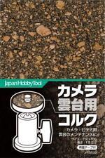 Japan Hobby Tool Liège Feuille Pour Trépied Têtes, Plaques, Caméras Et Lentille