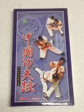 Shuai Jiao - Chinese Wrestling - 4 CD set - Judo, BJJ, MMA, UFC, NHB, Grappling