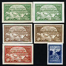 RUSSIA 1921 Complete Volga Famine Relief Charity Set SG 230 to SG 233 MINT