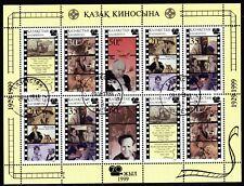 Kasachstan 258/63 o KB 70 Jahre Kino (2834)