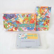 Horloge Fonctionne Super Famicom Nintendo Bcb Sf