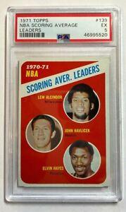 1971 Topps NBA SCORING AVERAGE LEADERS #139 PSA 5 EX