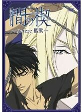 Ai No Kusabi: The Space Between (DVD Used Very Good) WS/JPN LNG