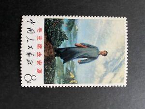 PR China 1968 Scott 998 Chairman Mao  MNH stamp