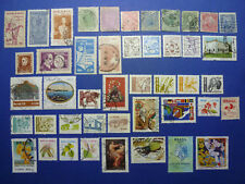 LOT 6182 TIMBRES STAMP POSTE AERIENNE DIVERS BRESIL BRAZIL ANNEE 1889-1995