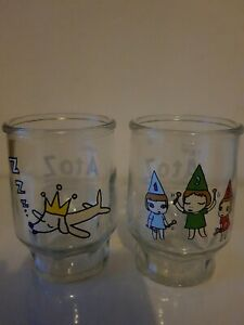 Yoshitomo Nara +graf A to Z limited edition Sake glasses from 2006 Mint Cond.