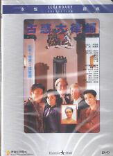 Queen's Bench 3 III DVD Tony Leung Ka Fai Carina Lau Do Do Cheng NEw R0
