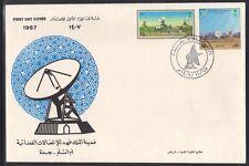 SAUDI ARABIA 1987 SATELLITE SPACE COMMUNICATION SET KING FAHD CITY