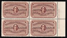 US OX2 1879 Official Seal Stamp Block Mint VF OG NH w/ Margin Inscrip SCV$85 (H)