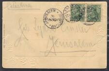 GERMANY TO PALESTINE 1901 ALTENA TO JERUSALEM W/GERMAN POST OFFICE ARRIVAL CANCE