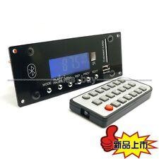 Digital Bluetooth 4.0 Audio Receiver APE/FLAC/WAV/MP3/WMA decoder phone APP APK