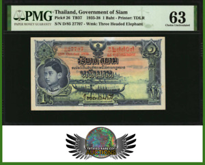 1935 THAILAND Government of Siam 1 Baht, P-26. PMG Choice Uncirculated 63 Rare