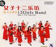 Mei II Yin Yue Hui by Twelve Girls Band (CD, Mar-2004, Hua Shrung Yin Xlang)