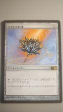 1x Gilded Lotus M13 NM Near Mint Japanese MTG *FREE SHIP OVER $20*