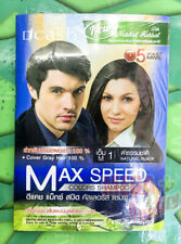 M1 Dcash Max Speed Colors Shampoo Natural Herbal 100% Black Cover Gray Hair 20ml