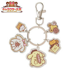 SANRIO JAPAN POM POM PURIN KAWAII KEY RING w/ CLIP HANDBAG CHARMS