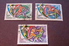 Uzbekistan Scott# 114-16 Summer Olympics 1996 P1