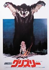 Grizzly 1975 Natural Bear Scary Horror Japanese Chirashi Mini Movie Poster