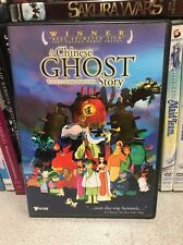 A Chinese Ghost Story (DVD) Anime