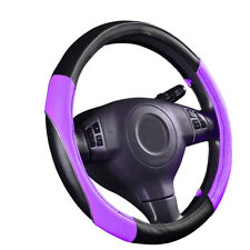 Universal Car Steering Wheel Cover Leather 37-38 cm Purple For Women Girls