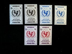 CAMBODIA Stamp Lot of (2 each) Scott 269-271 MNH