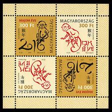 "Hungary 2016 - Chinese New Year ""Year of the Monkey"" Animals - MNH"