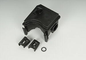 Genuine GM Reservoir 26038090