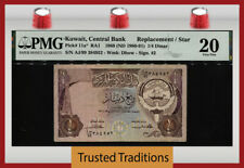TT PK 11a* 1968 KUWAIT CENTRAL BANK 1/4 DINAR REPLACEMENT/ STAR PMG 20 SCARCE!
