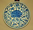 Antique Original Vintage Artist Signed Chinese Kangxi Dynasty Flower Lotus Bowl