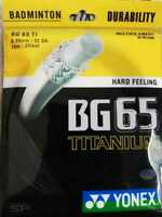 Yonex BG65Ti (Titanium) Badminton String 10m Set - Black